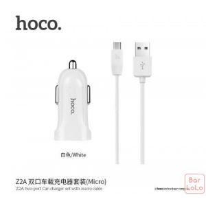 Hoco Android Car Charger Set ( Z2A )-51036