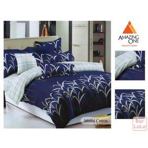 Amazing One Double Beed Sheet (5 in 1)-52764