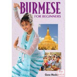 Burmese for Beginners Book and CDs Combo ( Code - 521536 )-56466