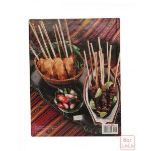 Authentic Recipes From Indonesia (HC) Code - 603205-56824