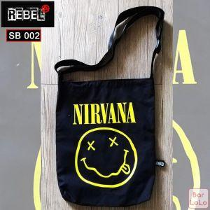 Rebel Shoulder Bag (Nirvana)-59097
