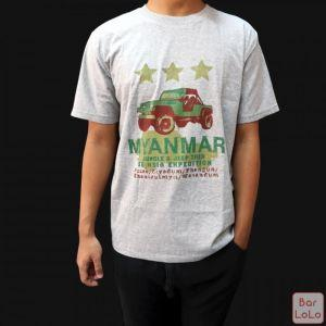 Vestige Myanmar Men T-Shirt Jeep (Code - 12300107)-64034