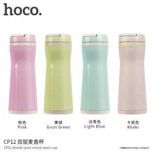 Hoco CP12 Double Layer Wheat Smell Cup