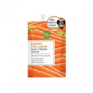 Baby Bright Carrot Collagen Snail Firming Cream
