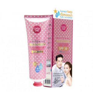Cathy Doll Magic Cream 60ml-29865