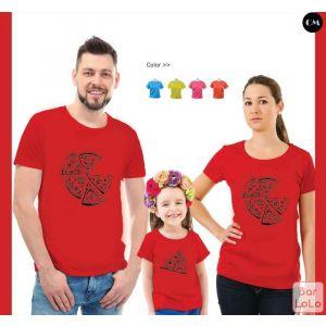Family Cotton  T Shirt  (Pizza)-45804