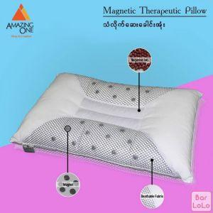 Amazing One Magnet Pillow (PLP89)-52385