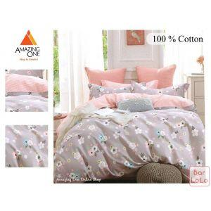 Amazing One Double Beed Sheet (5 in 1)  AZMY5-54656