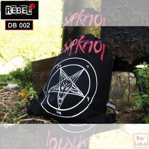 Rebel Drawstring Bag (Slipknot)-59098