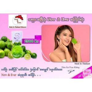 Now & Ever Lime Anti Acne Soap-62863