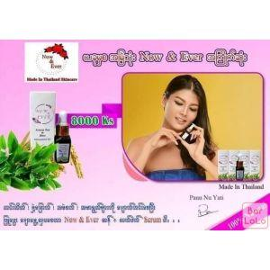 Now  &  Ever Greentea   Rice Serum (Whitening & Dark Spot)-62868