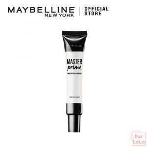 MAYBELLINE NEW YORK MASTER PRIMER MATTIFYING(G3347200)-63474