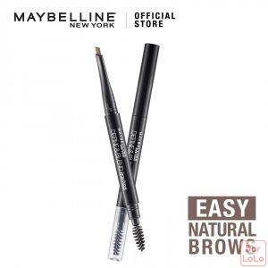 MAYBELLINE DEFINE & BLEND BROW PENCIL RED BROWN 0.16G (G3621900)-70858