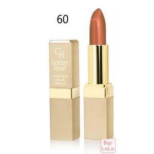 Golden Rose Ultra Rich-77852