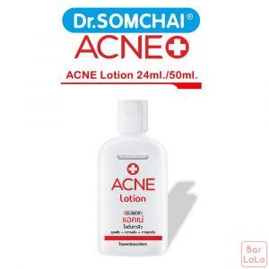 Acne Lotion (24ml)-34952