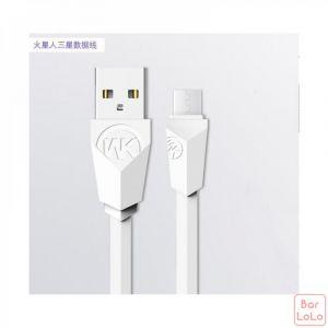 WK-Mars series cable  for iphone WDC-020-41485
