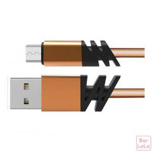 Borofone Android Cable ( BX 6 )-57692