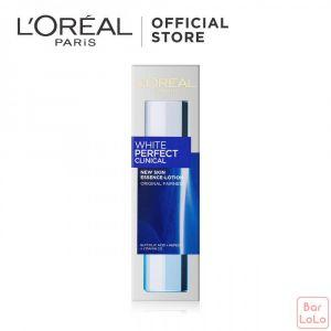 LOREAL PARIS WHITE PERFECT CLINICAL WHITENING ESSENCE LOTION 175ML (G2061300)-62334
