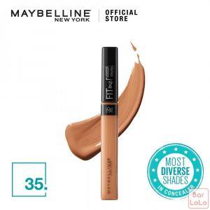 MAYBELLINE NEW YORK FIT ME CONCEALER 35 DEEP 6.8ML(G3394600)-62491