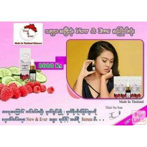 Now  &  Ever Cucumber    Rasberry Serum-62866