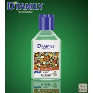 D Family Hand Sanitizer 80ml (Floral)-76532