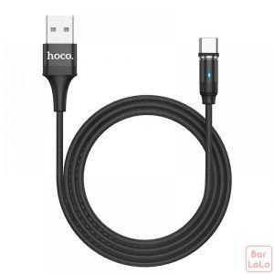 "Hoco Cable USB to Lightning ""U76 Fresh"" For Charging-77495"