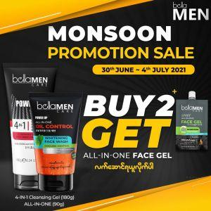 Bella Men All In One 180g 1Pc + Men All In One 90g 1Pc