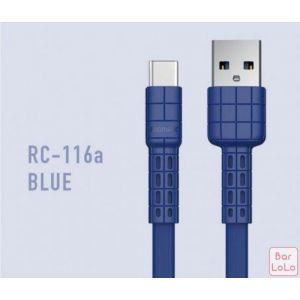 Remax Type-C Cable (RC-116a)-52416
