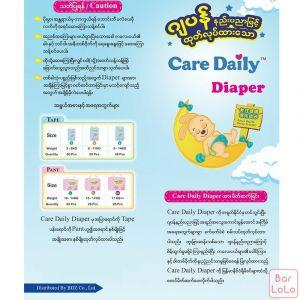 Care Daily Diaper Tape Large (1Bag - 46Pcs)-55797