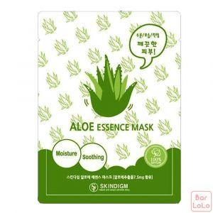 Touch In Sol Brightening Aloe Essence Mask