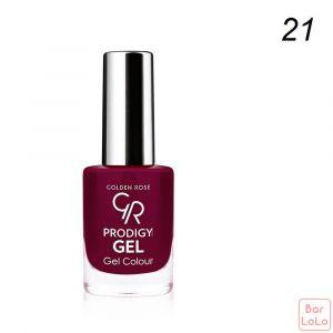 Golden Rose Prodigy Gel-56124