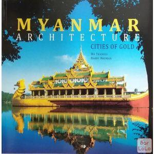 Myanmar Architecture Cities of Gold ( Code - 408271 )-56804