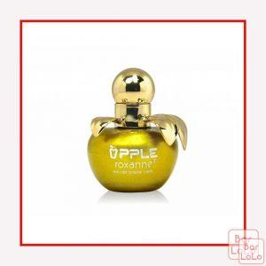 Roxanne Apple Perfume 18ml (Gold)-57640