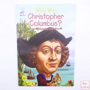 Who Was Christopher Columbus-58411