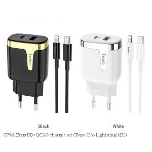 Hoco Zeus PD+QC3.0 charger set(Type-C to Lightning) (  C79A )