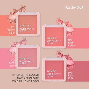 Cathy Doll Nude Matte Blusher #01Buddy Beige