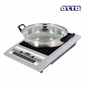 OTTO INDUCTION COOKER (GI-820B)