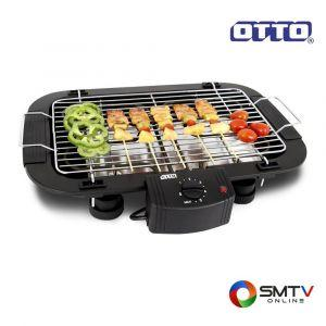 OTTO ELECTRIC GRILL (GR-141)