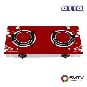OTTO GAS STOVE (GS-894)