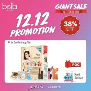 Bella All in One Makeup Set