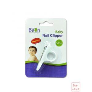Little Bean Baby Nail Clipper (LBBEF906317)-65914