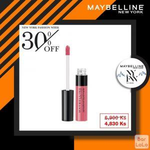 Maybelline Sensation Liquid Matte 04 Easy Berry (7 ml )-66245