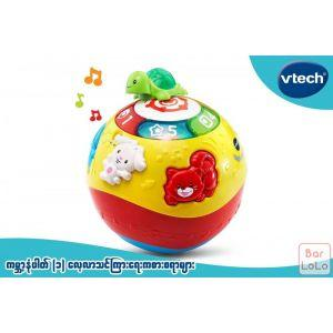 VTech Crawl & Learn Bright Lights Ball-New (BBVTF184903)