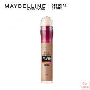 MAYBELLINE AGE REWIND DARK CIRCLES CONCEALER 142 BUTTERSCOTCH 6.0 ML(G3777400)-67885