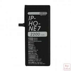 Remax Powerup Battery  RPA-i7 2200mAh for iPhone 7-69307