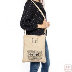 Brighter Handmade Bag (Hello)-70143