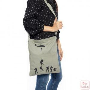 Brighter Handmade Bag (SOLDIER)-70152