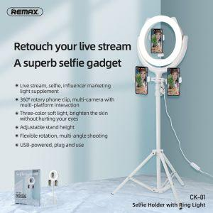 REMAX Selifie Holder with Ring  Light (CK01)