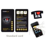 Handy Cleaner CLEAN-pad Shirt Display-Cleaner No. 4, 35 x 35 mm (Art.-Nr. CA642873) - Handy Cleaner CLEAN-pad Shirt Display-Cl...