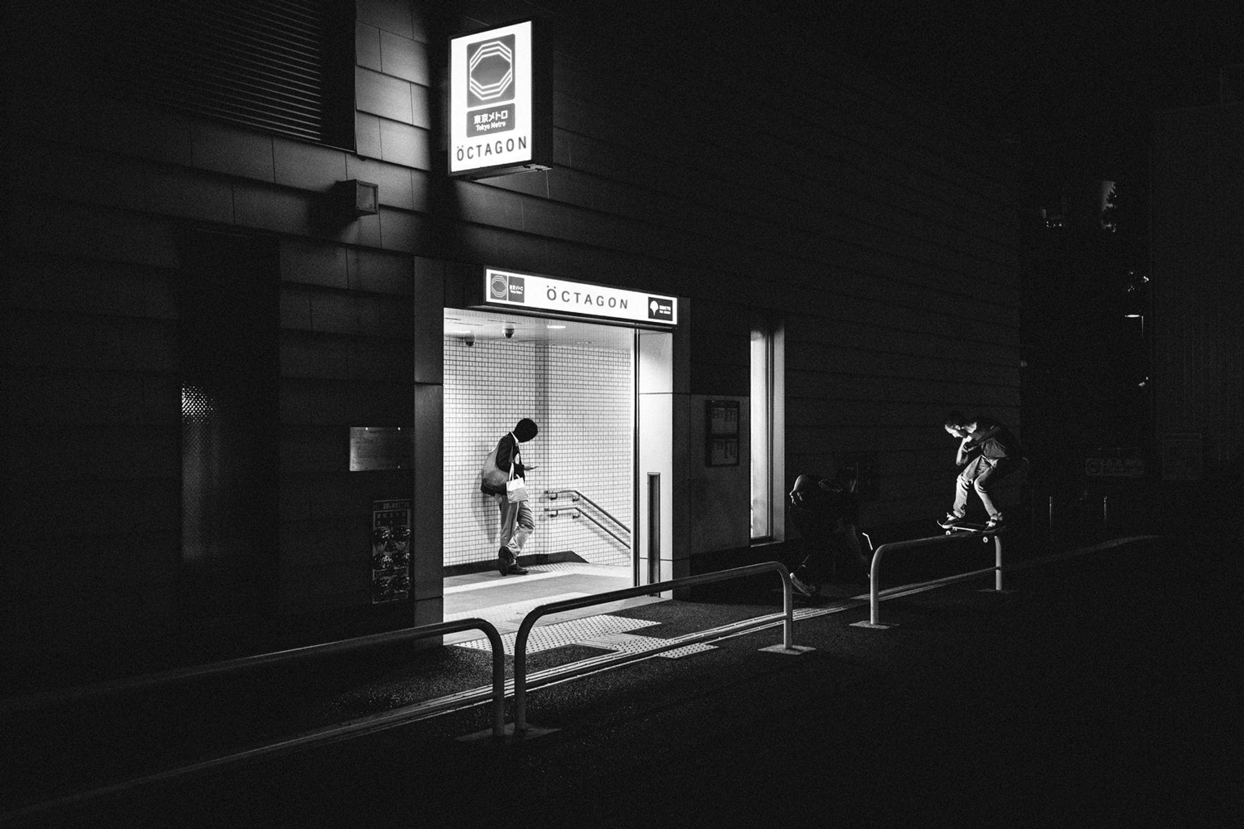 Joseph-Biais_switch-frontside-boardslide-©Maxime-Verret